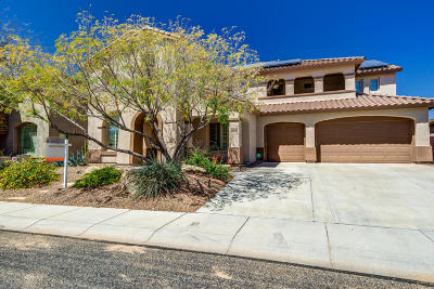 Phoenix Single Family Home For Sale: 2108 W Hidden Treasure Way