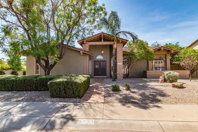 Scottsdale Single Family Home For Sale: 5623 E Claire Drive