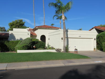 Scottsdale Patio For Sale: 8970 N 83rd Place