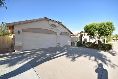 Avondale Single Family Home For Sale: 12716 W Wilshire Drive