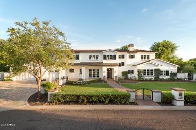 Phoenix Single Family Home For Sale: 5819 E Calle Del Media