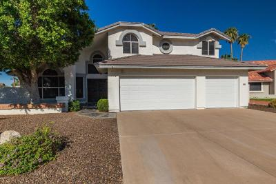 Glendale AZ Single Family Home For Sale: $367,990