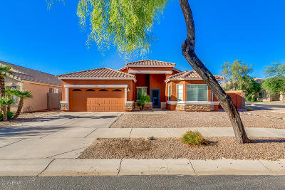 Queen Creek Single Family Home For Sale: 22090 E Calle De Flores