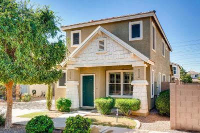 Avondale Single Family Home For Sale: 1214 S 120th Drive