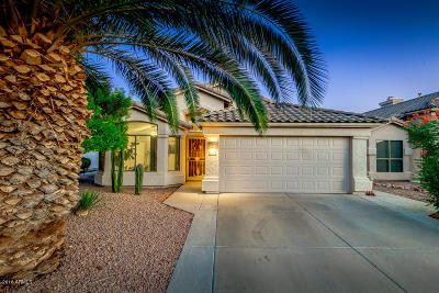 Glendale AZ Single Family Home For Sale: $295,000