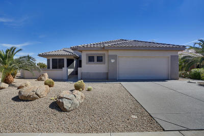 Single Family Home For Sale: 17551 N Havasupai Drive