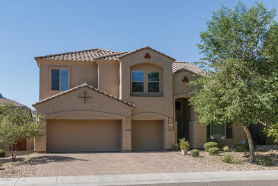 Phoenix Single Family Home For Sale: 5749 W Plum Road