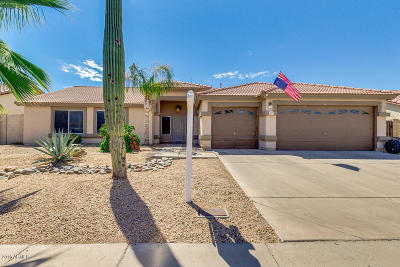 Phoenix Single Family Home For Sale: 1827 E Vineyard Road