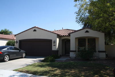 Gilbert Single Family Home For Sale: 1411 E Azalea Drive