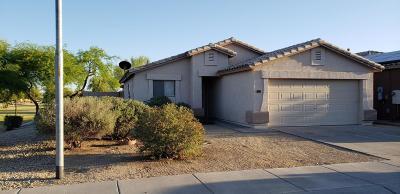 Single Family Home For Sale: 16169 W Monroe Street