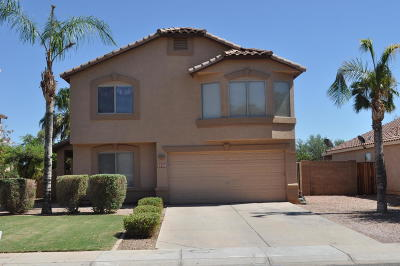 Gilbert Single Family Home For Sale: 1419 S Western Skies Drive