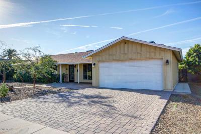 Phoenix Single Family Home For Sale: 1917 E Lamar Road