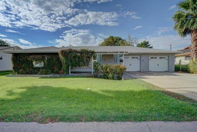 Phoenix Single Family Home For Sale: 4645 E Virginia Avenue