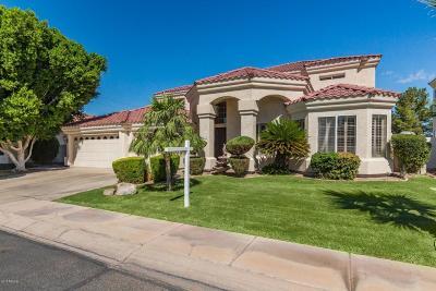 Gilbert Single Family Home For Sale: 1572 W Laurel Avenue