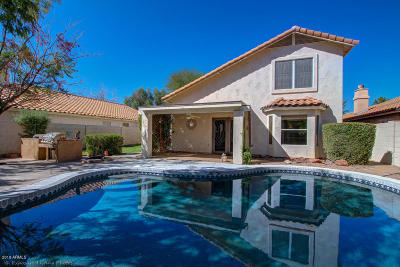 Chandler Single Family Home For Sale: 1683 W Maplewood Street