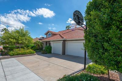 Chandler Single Family Home For Sale: 2717 W Gila Lane