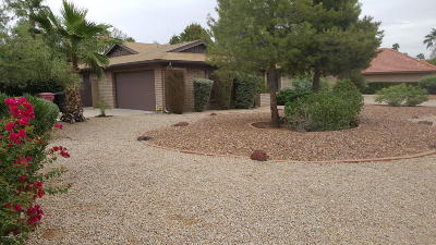 Scottsdale Single Family Home For Sale: 7712 E Charter Oak Road