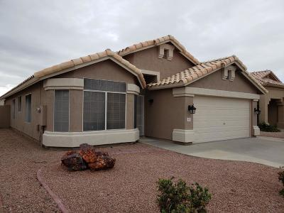 Phoenix Single Family Home For Sale: 127 W Fellars Drive