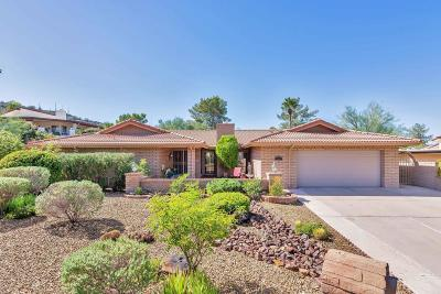 Phoenix Single Family Home For Sale: 209 W Wood Drive