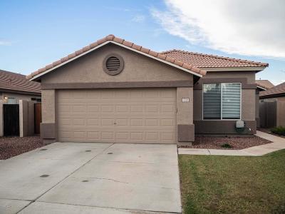 Peoria Single Family Home For Sale: 7715 W Carlota Lane