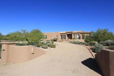 Scottsdale Single Family Home For Sale: 7498 E Milton Drive