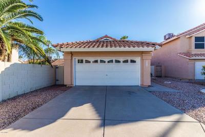 Single Family Home For Sale: 4013 E Woodland Drive