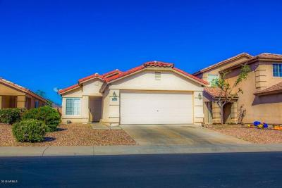 Buckeye Single Family Home UCB (Under Contract-Backups): 22024 W Cantilever Street