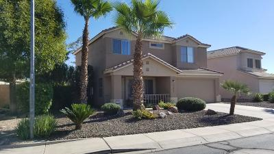 El Mirage AZ Single Family Home For Sale: $260,000