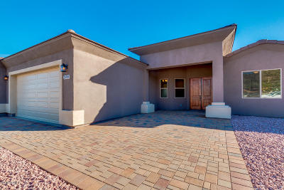 Phoenix Single Family Home For Sale: 2709 W Primrose Path