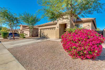 Laveen Rental For Rent: 7318 W Sophie Lane