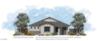 Coolidge Single Family Home For Sale: 952 W Kachina Drive