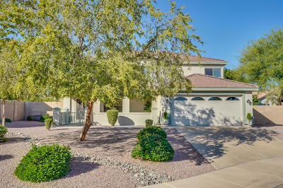 Phoenix Single Family Home For Sale: 8822 S 12th Street