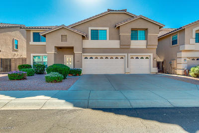Phoenix Single Family Home For Sale: 2015 E Mariposa Grande