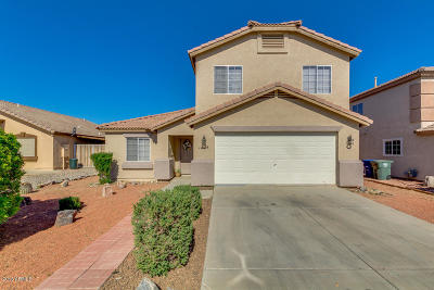 El Mirage Single Family Home For Sale: 12514 W Windrose Drive