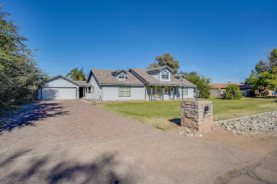 Gilbert Single Family Home For Sale: 2336 E Willis Road