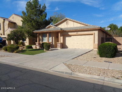 Surprise Rental For Rent: 15748 W Shaw Butte Drive
