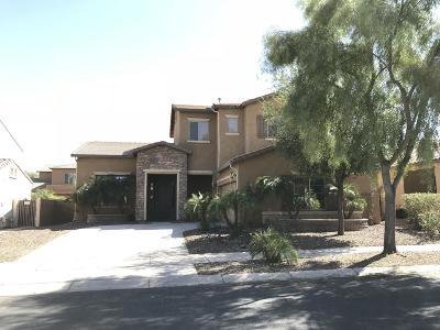 Surprise Rental For Rent: 16023 W Clinton Street