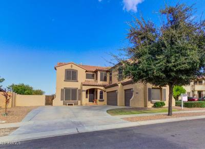 Gilbert Single Family Home For Sale: 4474 E Marshall Avenue