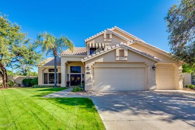 Single Family Home For Sale: 6138 E Juniper Avenue