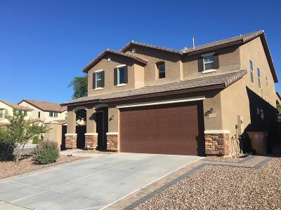 Peoria Single Family Home UCB (Under Contract-Backups): 12126 W Avenida Del Rey