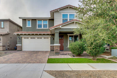 Gilbert Single Family Home For Sale: 4964 S Bridal Vail Drive