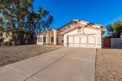 Phoenix Single Family Home For Sale: 4748 E Redfield Road