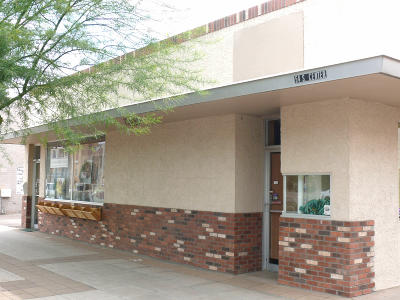 Mesa Commercial Lease For Lease: 54 S Center Street