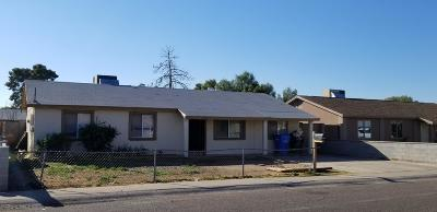 Phoenix Single Family Home For Sale: 7351 W Palm Lane