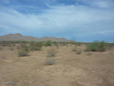 Casa Grande Residential Lots & Land For Sale: W Desert Crest Street