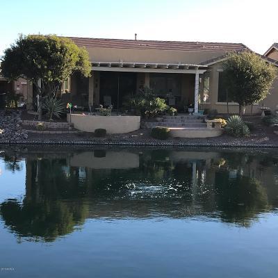 Maricopa AZ Single Family Home For Sale: $298,000