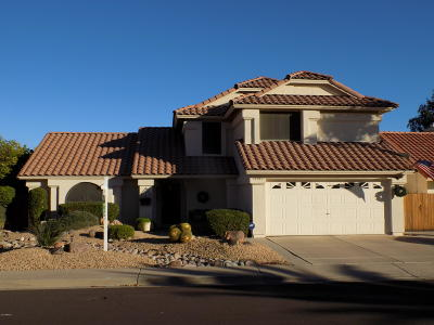 Glendale AZ Single Family Home For Sale: $369,000