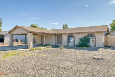 Peoria Single Family Home For Sale: 7325 W Mountain View Road