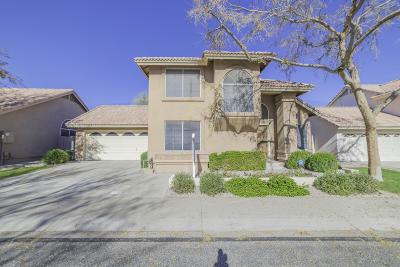Single Family Home For Sale: 3852 E Kent Drive