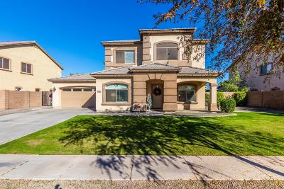 Gilbert Single Family Home For Sale: 2786 E Crescent Way